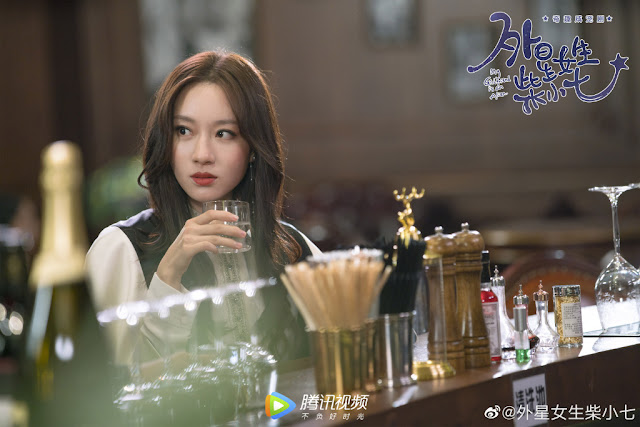 my girlfriend is an alien chinese web series Yang Yueyue