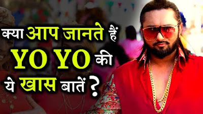 honey singh birthday special honey singh unknow fact