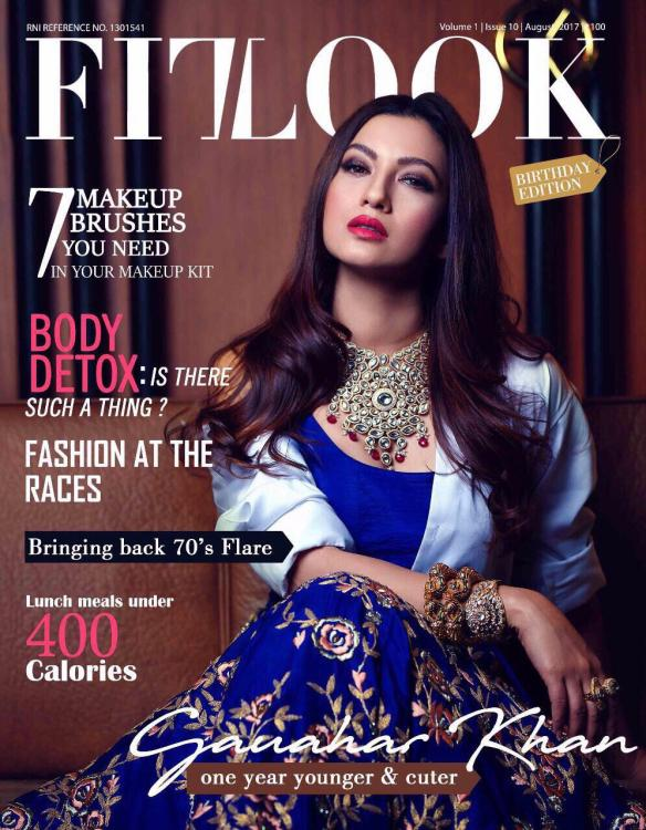Gauhar Khan Ravishing Look on The Cover of Fitlook Magazine August 2017