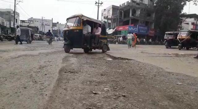 गृहमंत्री के जिले की सड़कें खस्ताहाल, कही मौत न बन जाए शहर का गड्डा | Grah mantri ke jile ki sadke khastahal