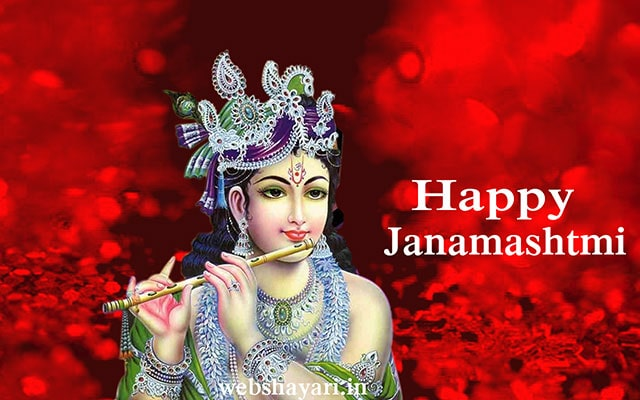 krishna-janmashtami-wishes-image