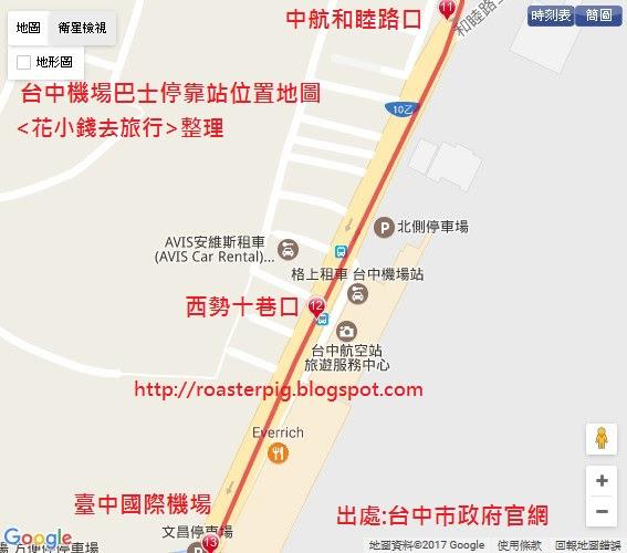 台中機場巴士站位置圖