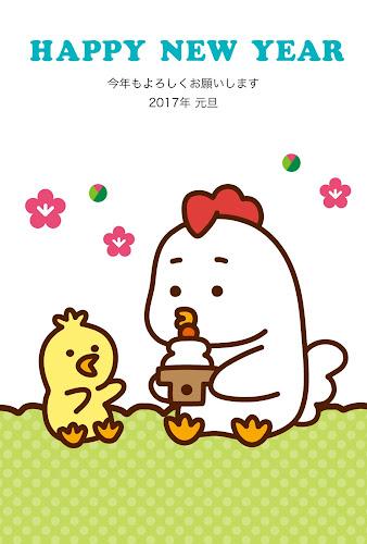 鏡餅を持ったニワトリとヒヨコのイラスト年賀状(酉年)