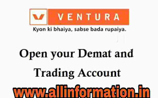 Ventura Securities Demat Account open kaise kare in Hindi