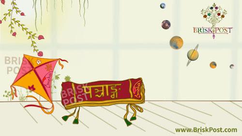 Sankranthi Calendar as per system of Hindu calendar Panchang