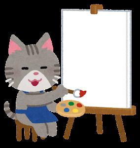 キャンバスに絵を描く動物のキャラクター(猫)