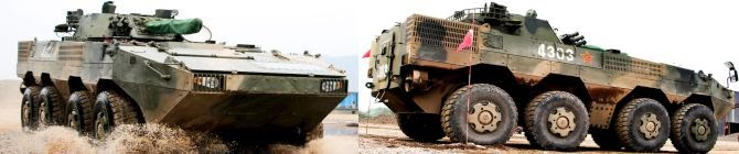 China Commissions Armoured Rescue Vehicle 'For Galwan-Like Terrain': Global Times