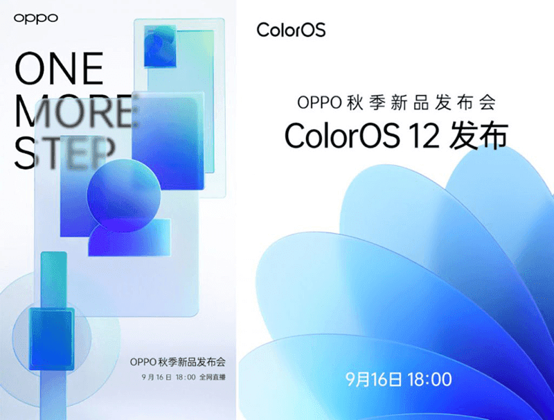 OPPO will officially roll out ColorOS 12 and new devices on September 16!