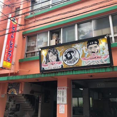 Record jungle レコード・ジャングル 店舗情報 金沢