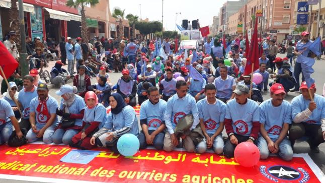 مسيرة العمال الزراعيين