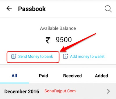 Paytm Send Money To Bank