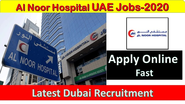 Al Noor Hospital Jobs In UAE -2020 | Hospital Jobs In Dubai |