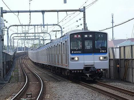 【ダイヤ改正で新設!】7000系通勤急行 横浜行き