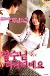 Married Wife Voyeur Massage