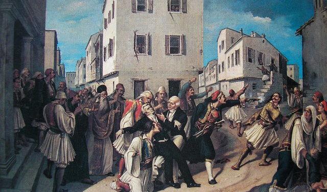 5 Δεκεμβρίου 1831: Ξεκινάει η Ε΄ Εθνοσυνέλευση στο Άργος μετά την δολοφονία Καποδίστρια