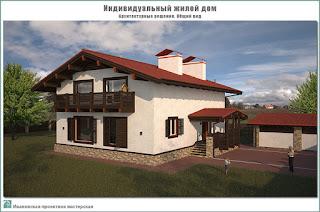 Проект жилого дома в стиле Шале в пригороде г. Иваново - д. Шуринцево Ивановского района. 3-й вариант