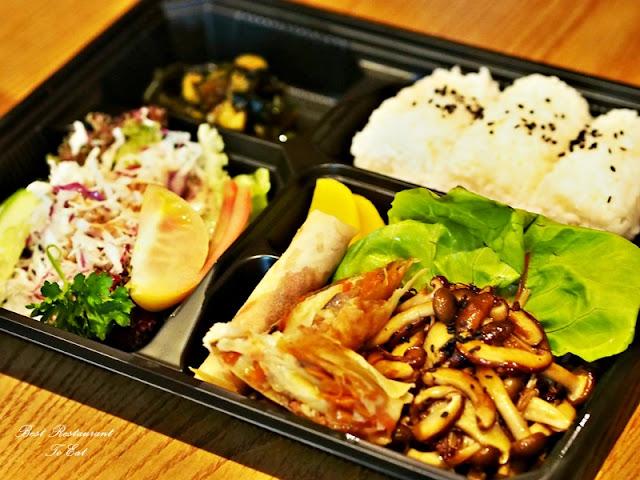 Enju Japanese Restaurant Pullman Kuala Lumpur City Centre Hotel Mushroom Vegetarian Bento