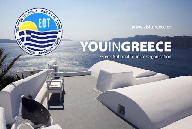 Η Περιφέρεια Πελοποννήσου μετέχει στο εθνικό πρόγραμμα τουριστικής προβολής