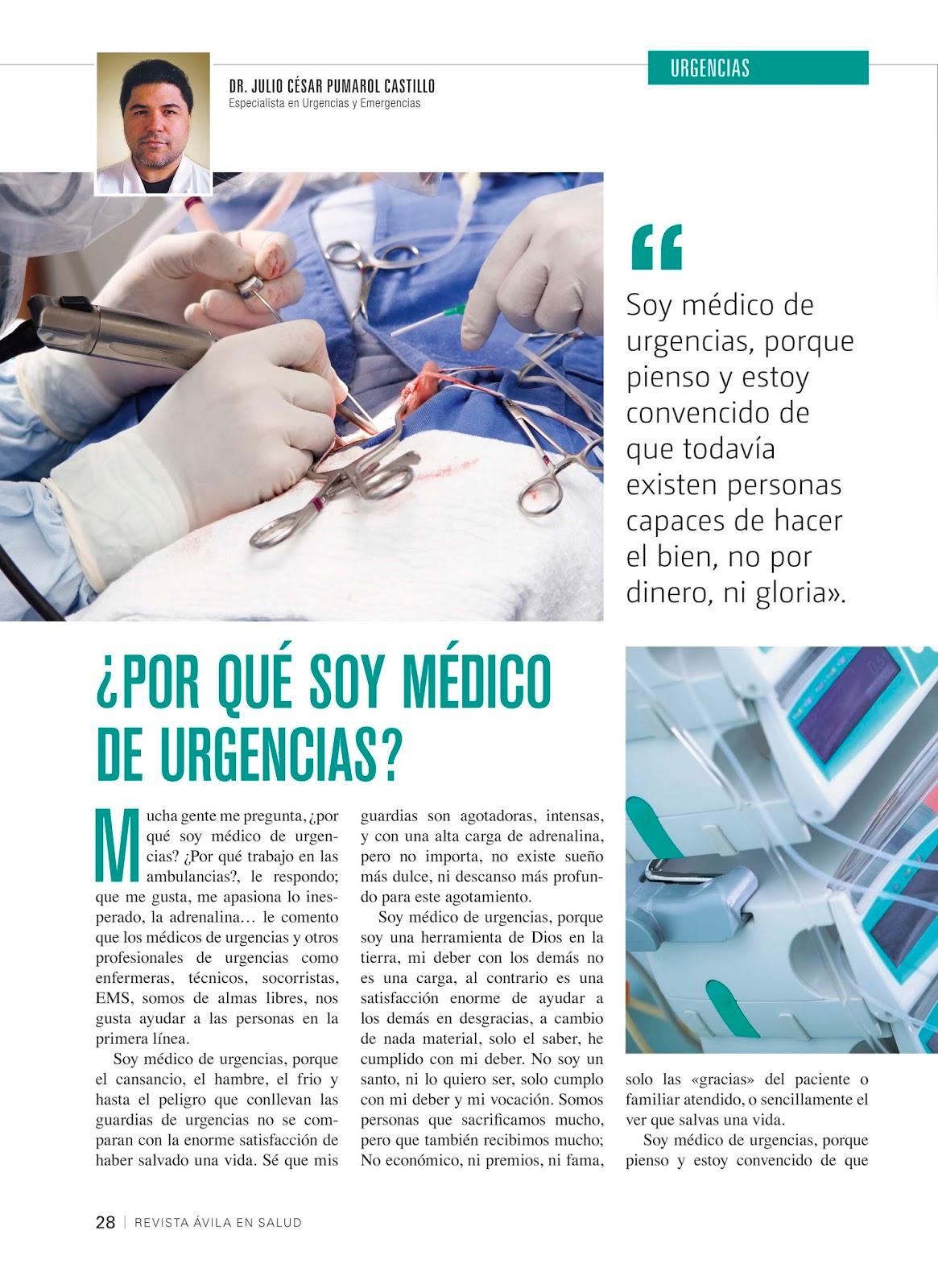 SABES POR QUÉ SOY MÉDICO DE URGENCIAS?   Revista Ávila en Salud