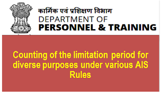 counting-of-limitation-period-for-diverse-purposes-all-india-service-rules