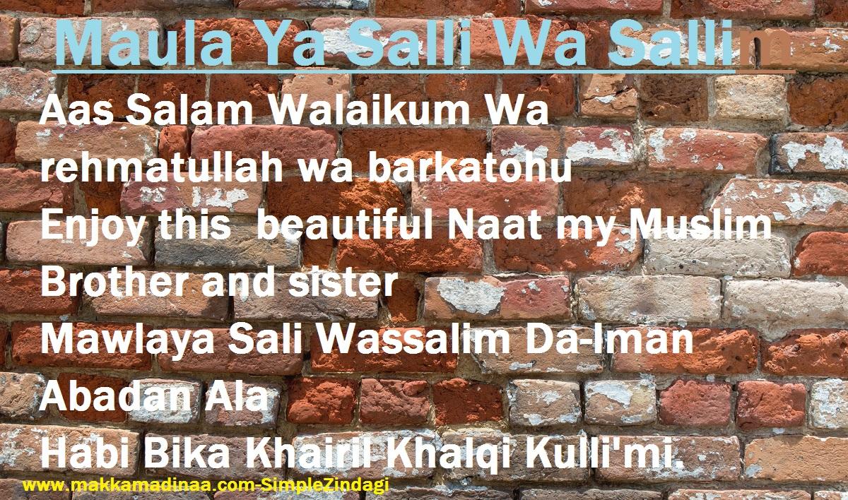 Maula Ya Salli Wa Sallim Naat Urdu 2018