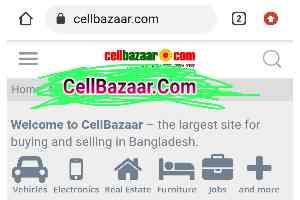 Sell Bazar in Bangladesh