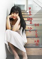 Red Sister (2020) - 간 여동생 (2020)