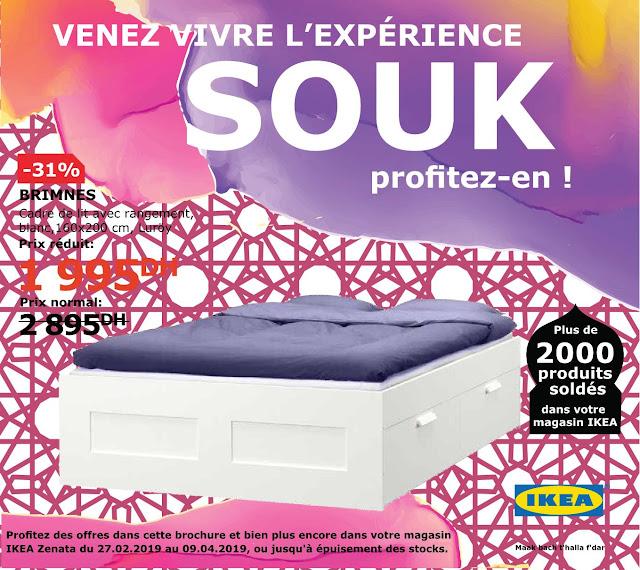 catalogue ikea maroc fevrier mars avril 2019