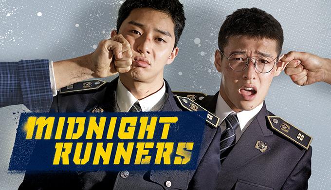 Best Korean Movie Midnight Runners , polis pelatih yang berjaya selamatkan sindiket penculikan !