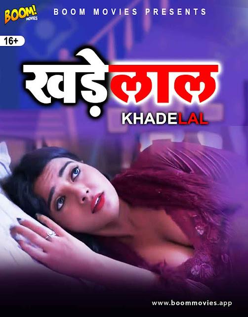 Khade lal Boom Movies Web Series