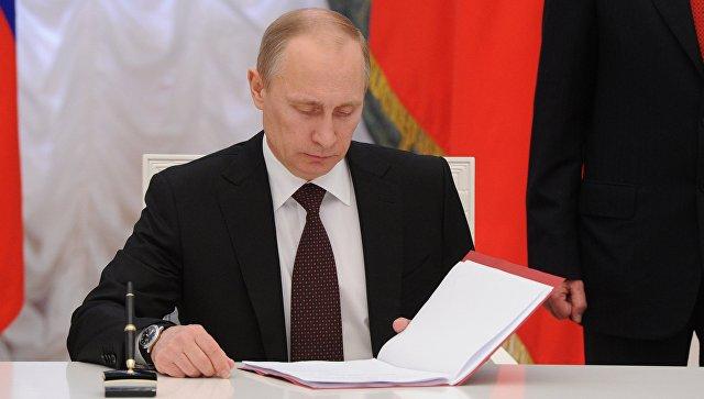 Ο Βλαντιμίρ Πούτιν υπέγραψε διάταγμα για την άρση των κυρώσεων κατά της Τουρκίας