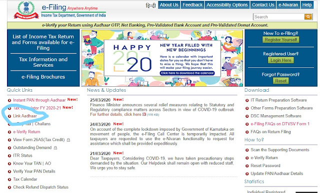 aadhar pan link from mobile