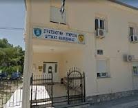 Η Στρατολογική Υπηρεσία Δυτικής Μακεδονίας καλεί όσους γεννήθηκαν το έτος 2002 να συμπληρώσουν Δελτίο Απογραφής.