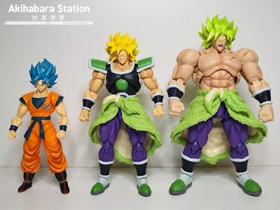 S.H.Figuarts Broly - Super - de Dragon Ball Super: Broly - Tamashii Nations