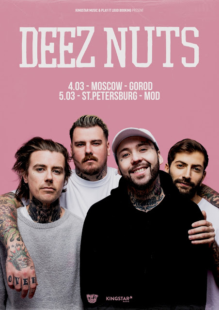 Deez Nuts в России