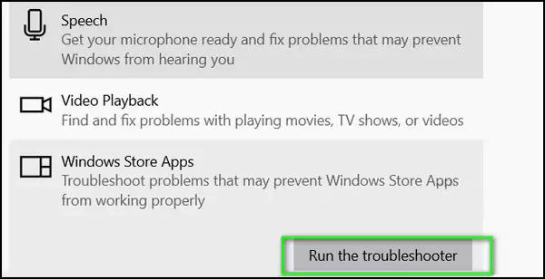 مستكشف أخطاء تطبيقات متجر Windows
