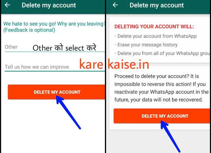 Whatsapp-account-delete-karna-hai