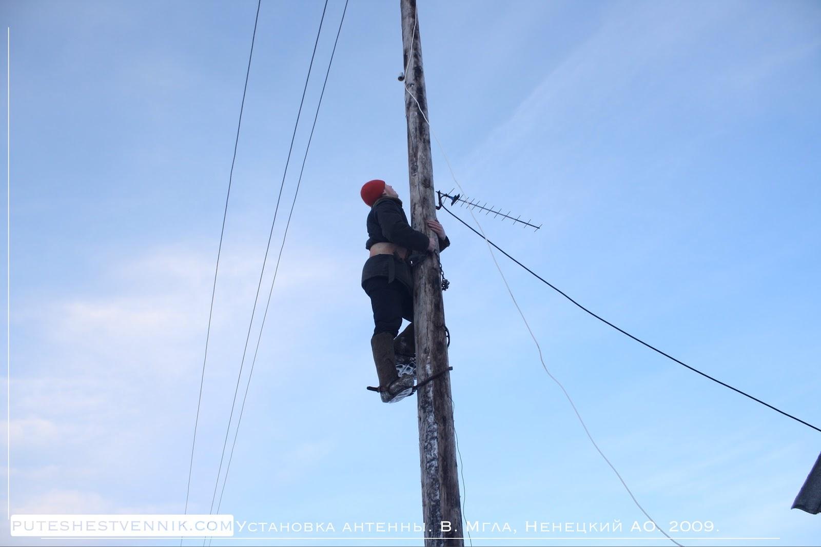 Житель деревни Верхняя Мгла на столбе