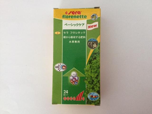 phân nhét Sera bổ sung dinh dưỡng quan trọng cho cây phát triển khỏe mạnh