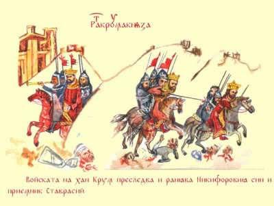 Krum wounds Staurakius