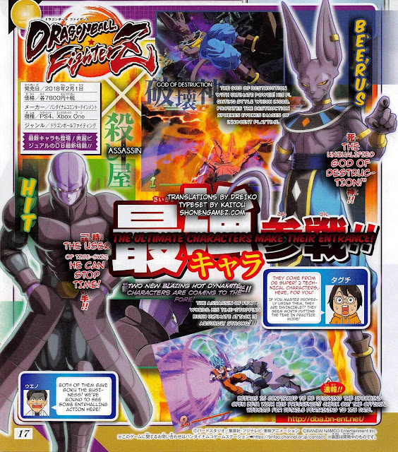Confirmado: Beerus estará na beta de Dragon Ball FighterZ