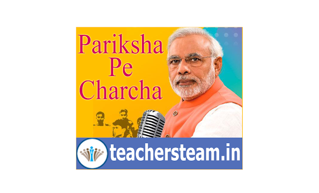 Pariksha Pe Charcha Prime Minister interaction with students
