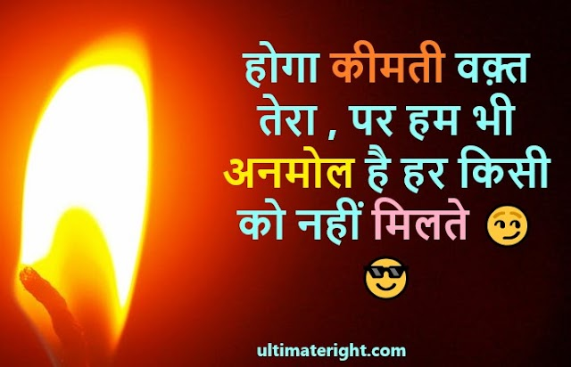 100+top best Guzra Waqt Shayari attitude status in Hindi