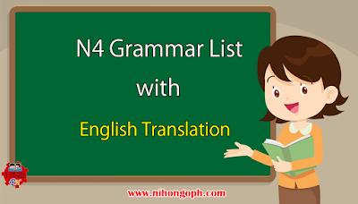 Grammar List for JLPT N4 Part I