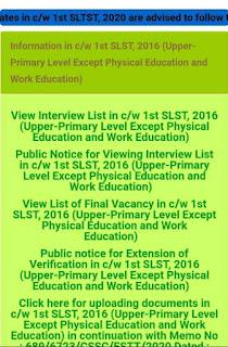 WB Upper Primary Interview Merit List 2021