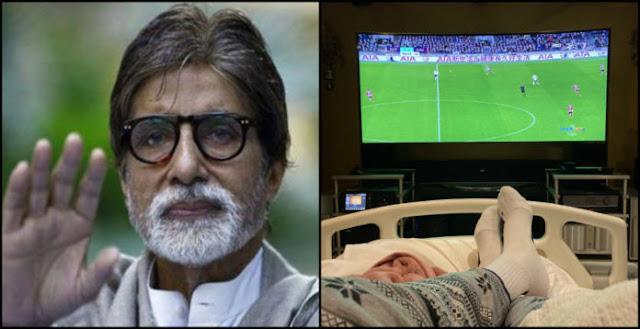 अमिताभ बच्चन ने शेयर की अस्पताल की तस्वीर, खराब स्वास्थ्य देखकर फैंस हुए परेशान, मांगी माफी