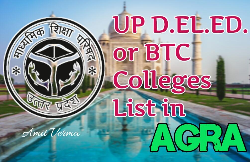 elenco dei btc college privati ad agra