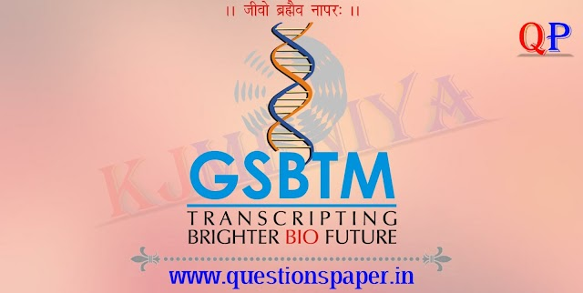 GSBTM Accountant cum Admin Officer / Accountant / Assistant Provisional Answer key with Question Paper (30-06-2019)