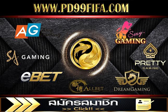 บาคาร่า รวมเว็ปค่ายเกมส์ คาสิโนออนไลน์ที่ดีที่สุดในไทย