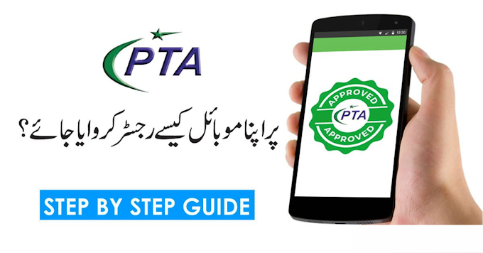 How To Register Mobile With PTA? Complete Guide 2021